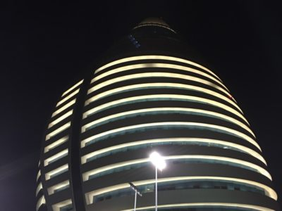 Sopra Amplitude Islamic Banking Workshop
